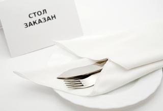 Программа бронирования столиков